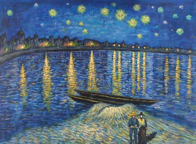 van gogh starry night variation